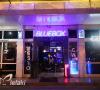 Bluebox Resto, Café & KTV : Menjadi Jawaban Bagi Penggiat Hiburan di Bekasi