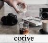 Cotive, Cafe Dengan Sensasi Working Space Terbaik!