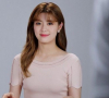 Profil dan Pesona Cantik dari Nam Ji Hyun