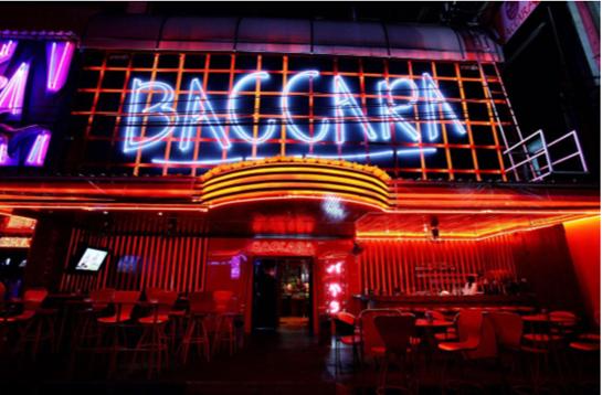 Baccara Bar , Hiburan Nakal Dunia Malam  Bangkok