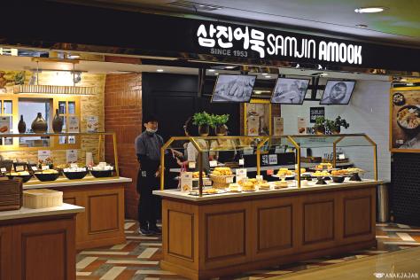 Mencoba Jajanan Khas Korea di Samjin Amook Central Park