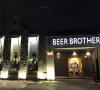 Menikmati Sajian Berbagai Macam Bir di Beer Brother