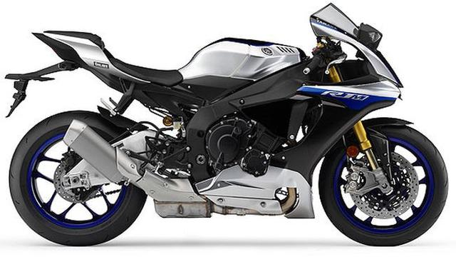 Sensasi Mengendarai MotoGP di Jalanan dengan Yamaha R1M