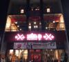 Hangout Sambil menikmati Sajian Musik dan Pemandangan Laut di What's Up Cafe