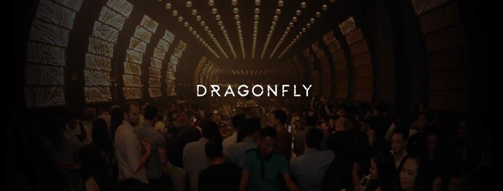 Dragonfly Diskotik Salah Satu Bar Paling Ramai Di Kunjungi CLubber