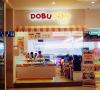Mencoba Donut Lucu Dan Kawaii Di Dobudon Donut Serpong